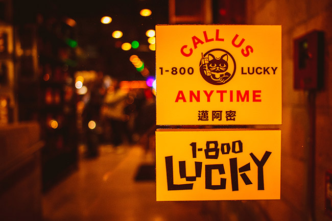 1-800-Lucky Asian Marketplace in Wynwood